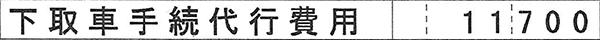 mitsumori3