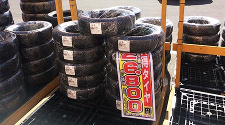 タイヤ 交換 どこが 安い